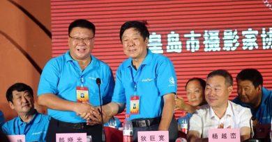 秦皇岛市摄影家协会换届,郎晓光当选新一届主席