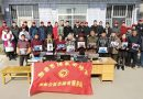 邢台摄协公益志愿者服务队走进南中皋村
